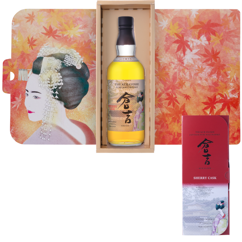 Matsui pure malt whisky「Kurayoshi Sherry cask Limited design bottles for Duty-Free Shops」